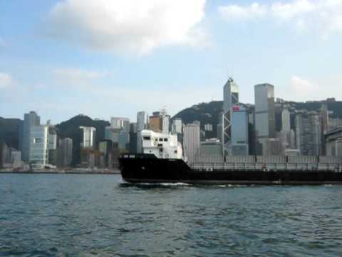 HONG KONG - STAR FERRY RIDE FROM KOWLOON - ( 1/5/10 )