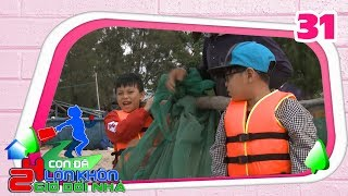 24 HOURS KIDS TRAVELLING| #31 FULL| 'Little comdian' An Khang offshore fishing for the first time