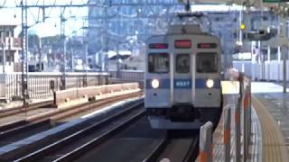 東急田園都市線8500系8537F【青帯】高津駅通過