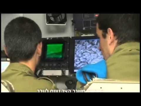 New Israeli Anti-Tank Missile