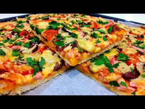 Пицца в домашних условиях в духовке пицца быстрый рецепт
