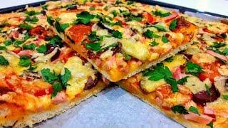 ПИЦЦА ДОМАШНЯЯ в духовке О о о очень Вкусная Пицца с Колбасой Простой Рецепт БОЛЬШОЙ Домашней пиццы