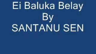 Ei Baluka Belay.wmv