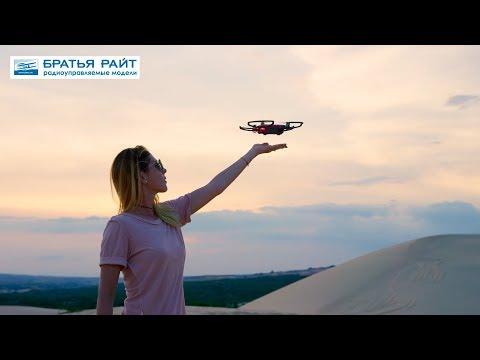 Квадрокоптер DJI Spark