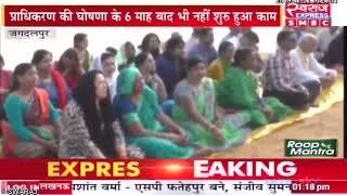 Jagdalpur News: बस्तर की जीवनदायिनी इंद्रावती को बचाने ध्यानाकर्षण सत्याग्रह शुरू