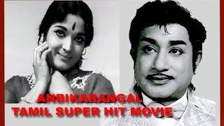 Repeat youtube video Anbikarangal   Sivaji Full Suspence,Thriller Movie   Shivaji,Devika,Balaji,Nagesh   Tamil full Movie