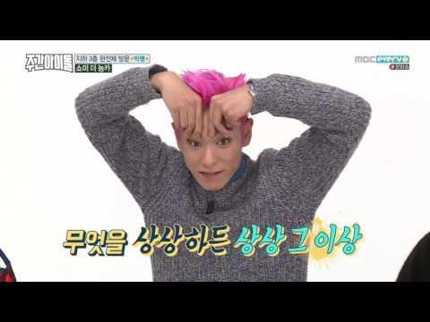 [Eng Sub] Weekly Idol BIGBANG Kiyomi Aegyo 빅뱅 주간아이돌 170111 EP. 285