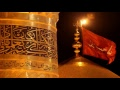 Hussaineyat Ale Yassin Live Stream