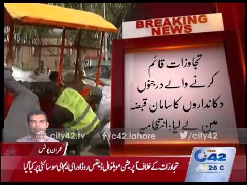 42Breaking: Allama Iqbal Town administration operation against encroachments