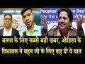 छत्तीसगढ़ और ओडिशा में BSP  का जलवा /  BSP's Jal Jal Chattisgarh and Odisha