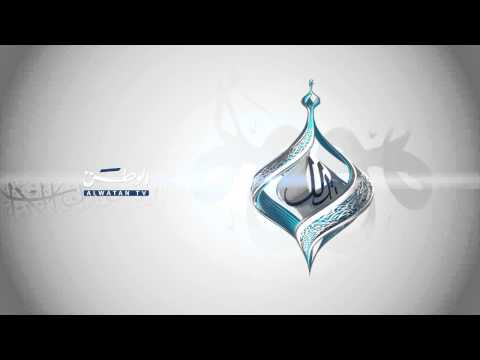 Alwatan TV Tdalil Signature Version 1