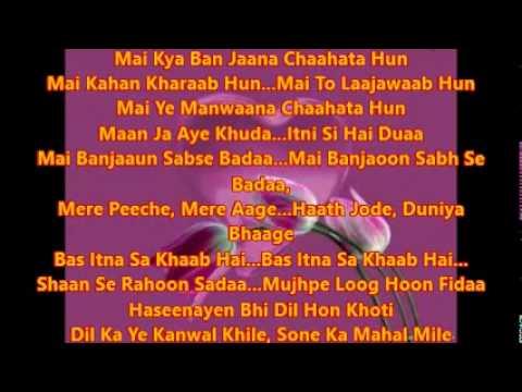 Jo Bhi Chaahun WO Mai Paaun rk with Karaoke