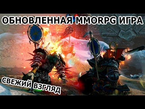 Бесплатная онлайн игра Panzar ( панзар ). Обзор mmorpg игры.
