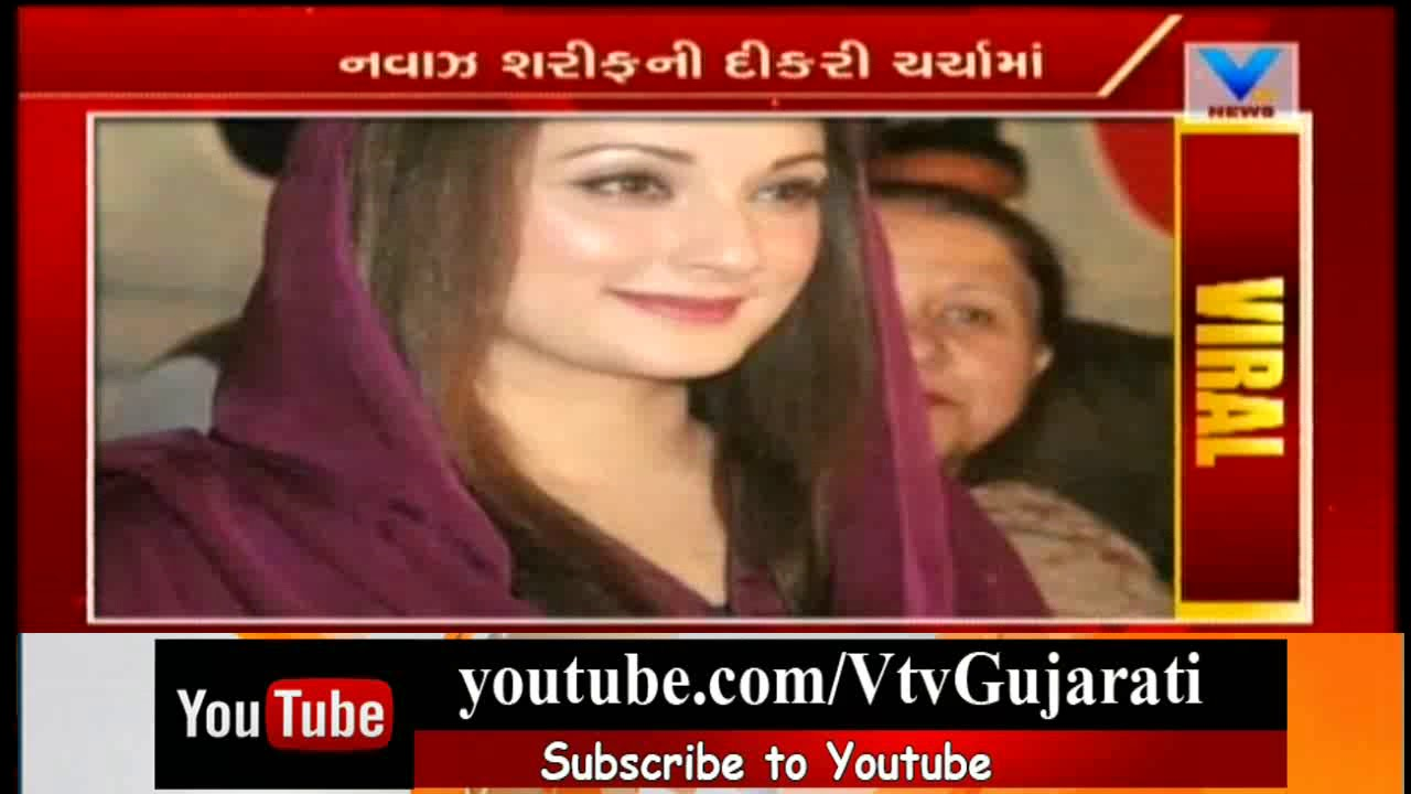 Viral Video Of Pakistan Nawaz Sharifs Daughter Mariam Trolled For Her Shayari Vtv News