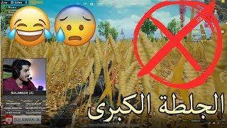 تعليمات واستراتيجات انتبة تطبقها في ببجي !! من الاسطورة ابو نورة الهلالي