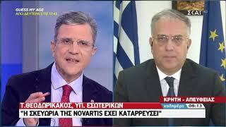 Καλημέρα   Θεοδωρικάκος: Ο Τσίπρας συνεχίζει να υποτιμά τη νοημοσύνη των Ελλήνων   15/09/2019