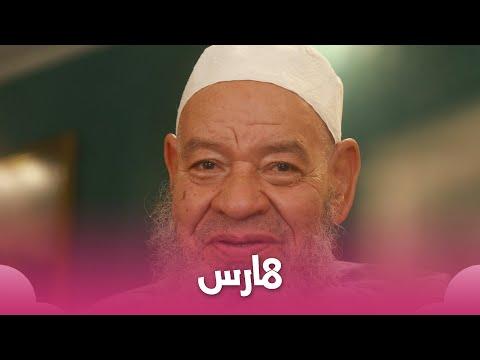 ما قاله بلخياط حينما سئل عن انتمائه لجماعة اسلامية