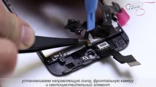 Замена дисплея iPhone 5S, ремонт своими руками(Инструкция по замене экрана смартфона iPhone 5S. Замена тачскрина (сенсорное стекло). Видео показывает, как..., 2015-01-23T21:33:05.000Z)