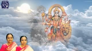 Sri Durga Kavacham