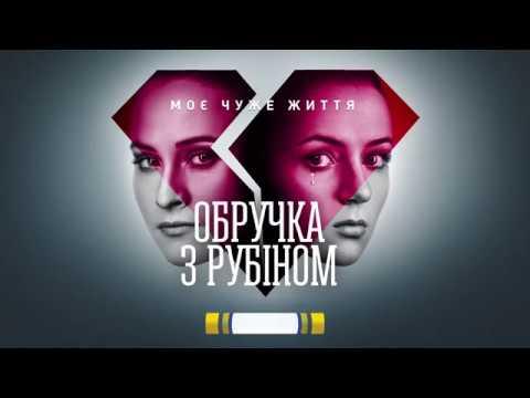 Motarjam الحلـقة 1 The Ukrainian Wife المسلسل المترجم