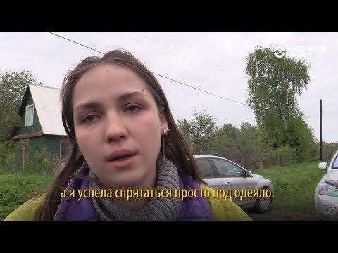 Смотреть Выжившая девушка о массовом убийстве под Тверью, где мужчина из карабина убил 9 человек онлайн