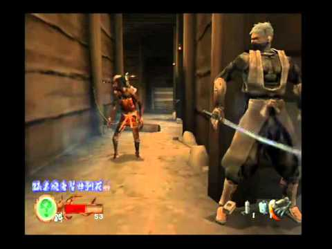 Tenchu 3 Rikimaru Hard Mode New Game Mission6 Grand Master All Layouts Youtube