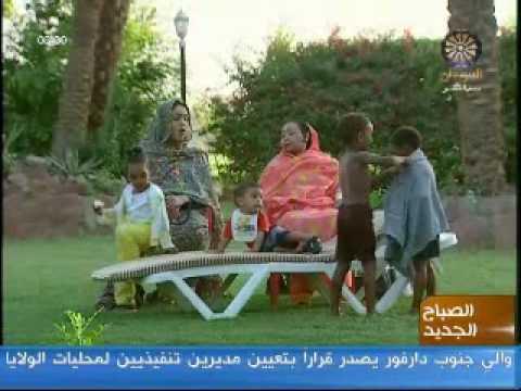 اغنية للخرطوم الجميلة - Khartoum the beautiful city