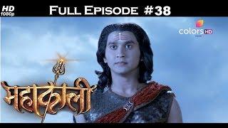 Mahakaali - 26th November 2017 - महाकाली - Full Episode