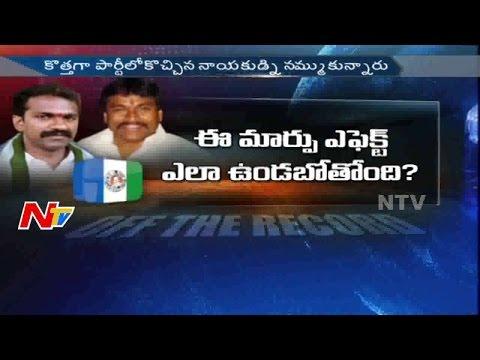 Why YSRCP Neglect Vangaveeti Radha in Vijayawada? || Off The Record || NTV