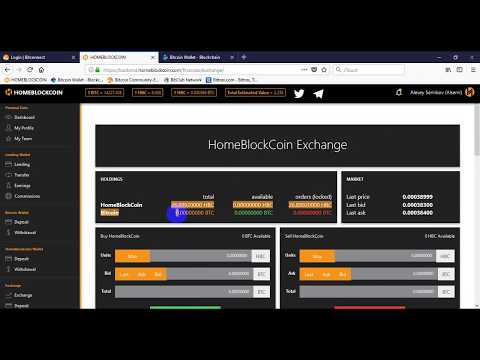Homeblockcoin - earnings withdrawal / вывод средств