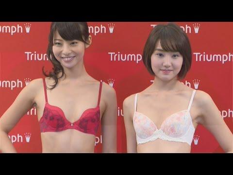 トリンプのイメージガール決定 ともに埼玉県出身のモデル2人