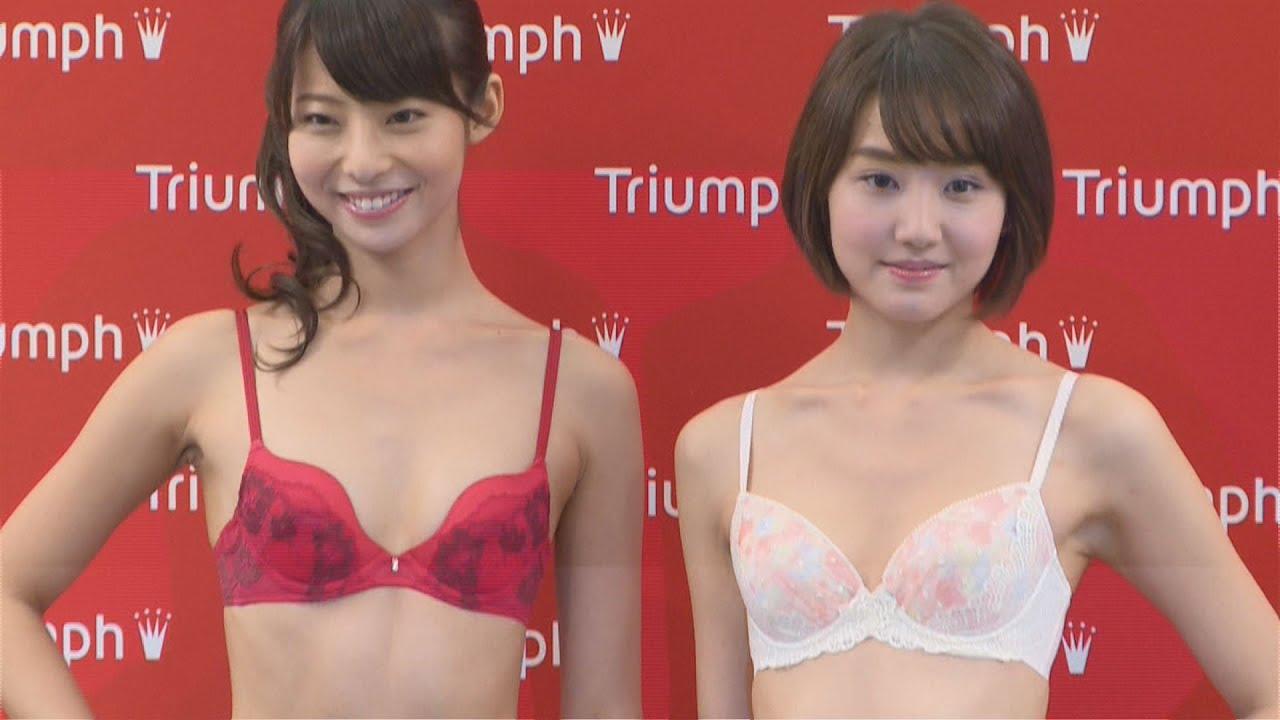 下着モデル トリンプのイメージガール決定 ともに埼玉県出身のモデル2人 - YouTube