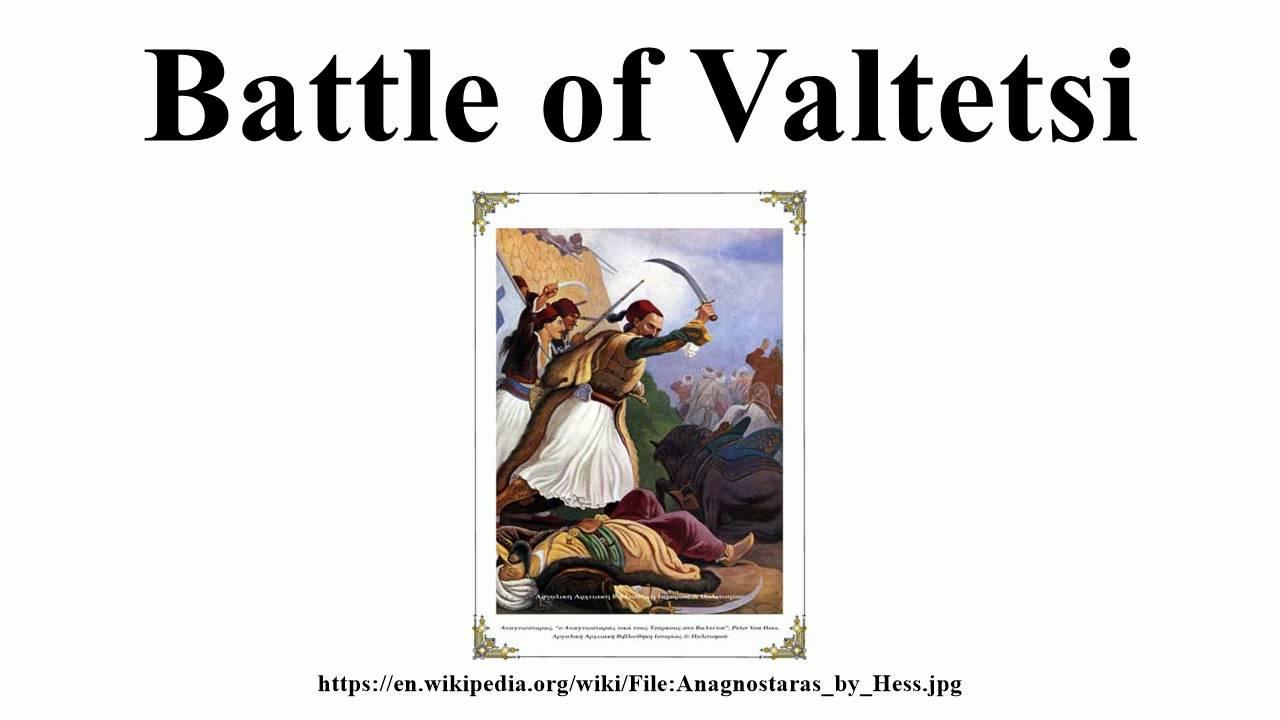 Battle of Valtetsi - YouTube