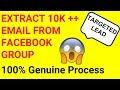 Best facebook email extractor - @Fellani