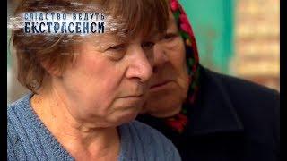 Ведьма – Следствие ведут экстрасенсы 2018. Выпуск 34 от 07.05.2018