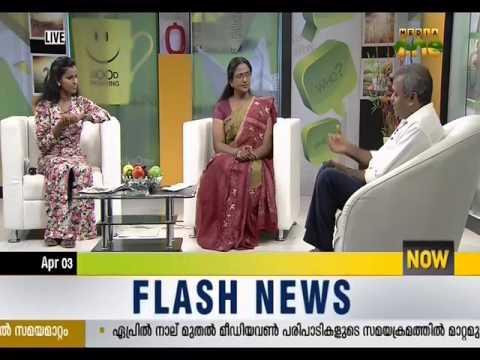 Innathe Mugham | Interview with Dr. N. Rajendran