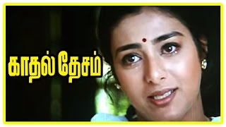 Kadhal Desam Tamil movie | climax scene | Tabu want to be friend with Vineeth and Abbas | End Credit