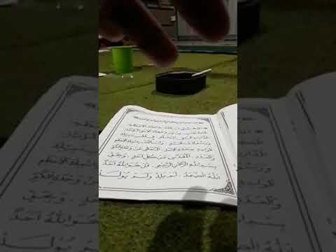 Sholawat Mu Abbad Ismul A Dzom