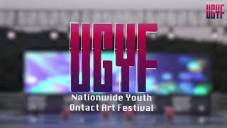 제16회공업탑청소년예술제(U.G.Y.F) 본선 영상(7…