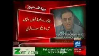 President Asif Ali Zardari Speech in Okara (20th April 2012).by (PPP Punajb  )Awan