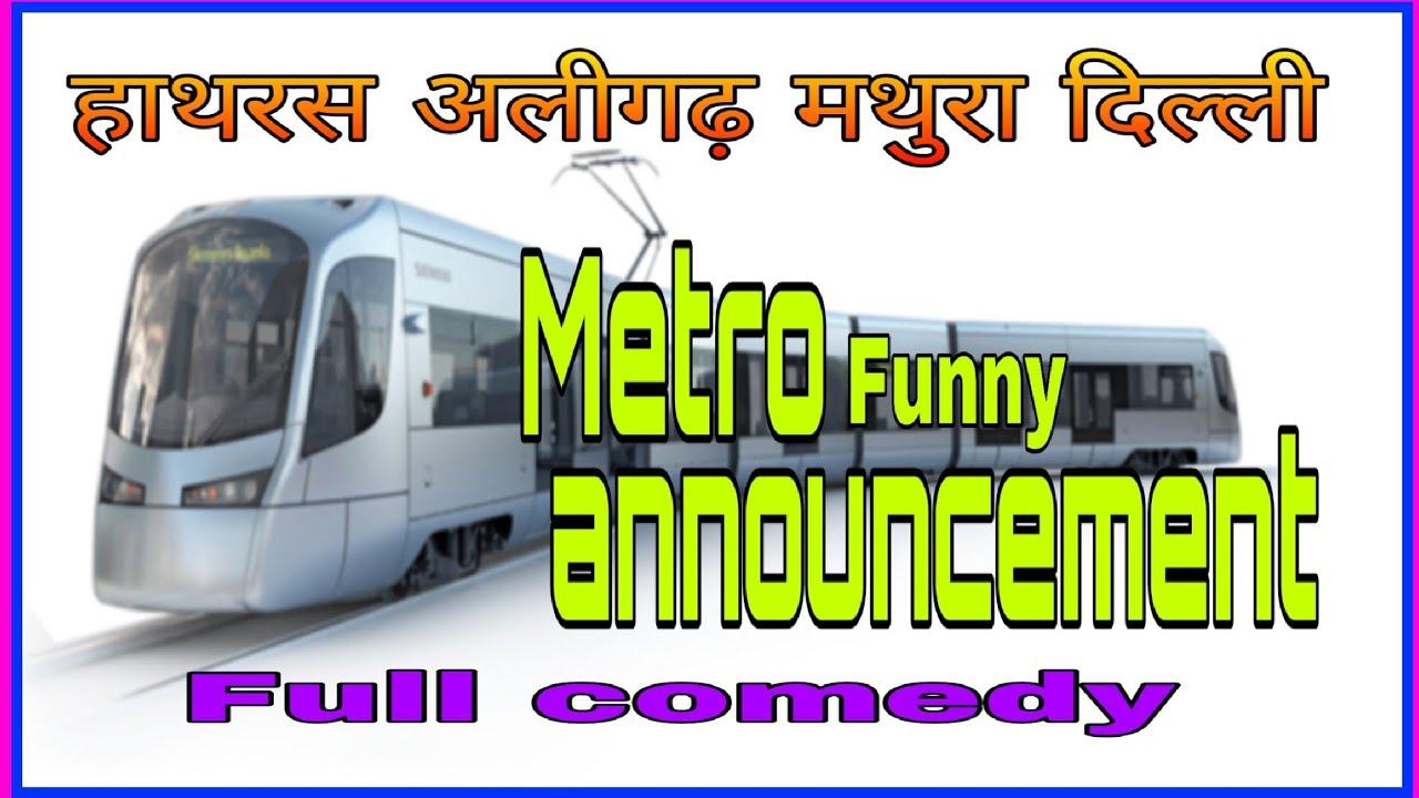 Download Hathras Metro announcement, Aligarh Metro announcement, Mathura Metro announcement, Delhi Metro anno