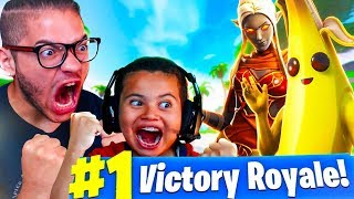 *NEW* TIER 71 SKIN IS OVERPOWERED!! LITTLE KID SQUEAKER BEATS EVERYONE! BANANA SKIN FUNNY! FORTNITE