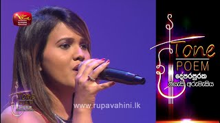 My Heart Will Go On @ Tone Poem with Madhavi Senarathna Thumbnail