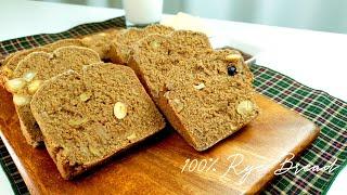 무반죽 100% 호밀빵 | 딱 세가지 재료로 만드는 다…
