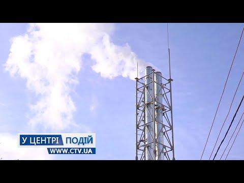 Телеканал C-TV: Котельні працюють, тепло не у всіх