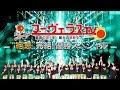 """【公式】JTマーヴェラスTV ~最高の輝きを。最大の感動を。~#19「""""結意""""完結!優勝スペシャル」"""