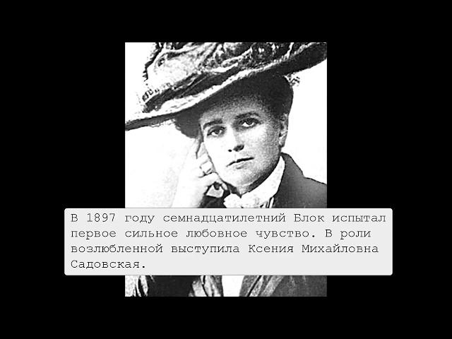 Изображение предпросмотра прочтения – ДарьяМартынова читает произведение «Одной тебе, тебе одной» А.А.Блока