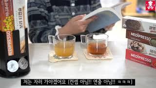 차(tea)가 네스프레소 호환 캡슐로 나온다고?  메디…