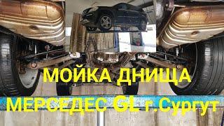 видео Профессиональная мойка днища автомобиля
