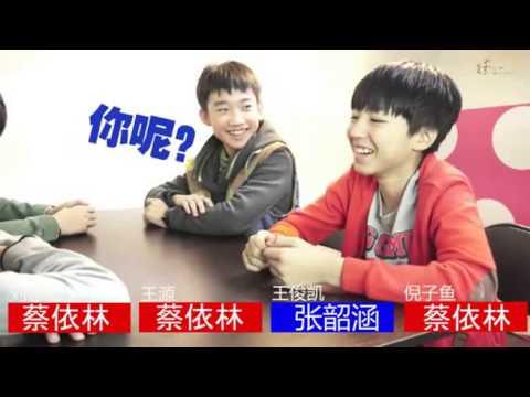 [Fanmade] Cười Cùng TFBoys Khải-Nguyên(KaiYuan-凯源)
